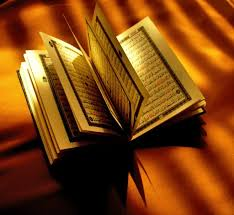 Listen to live Quran recitation and translation