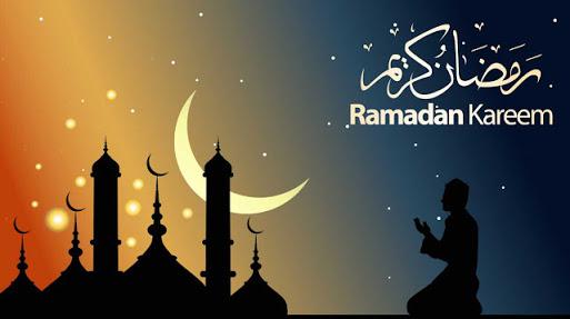 Ramadan Timetable 2017 / Hijri 1438