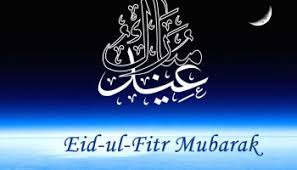 EID UL-FITR 2019/1440 ANNOUNCEMENT & JAMA