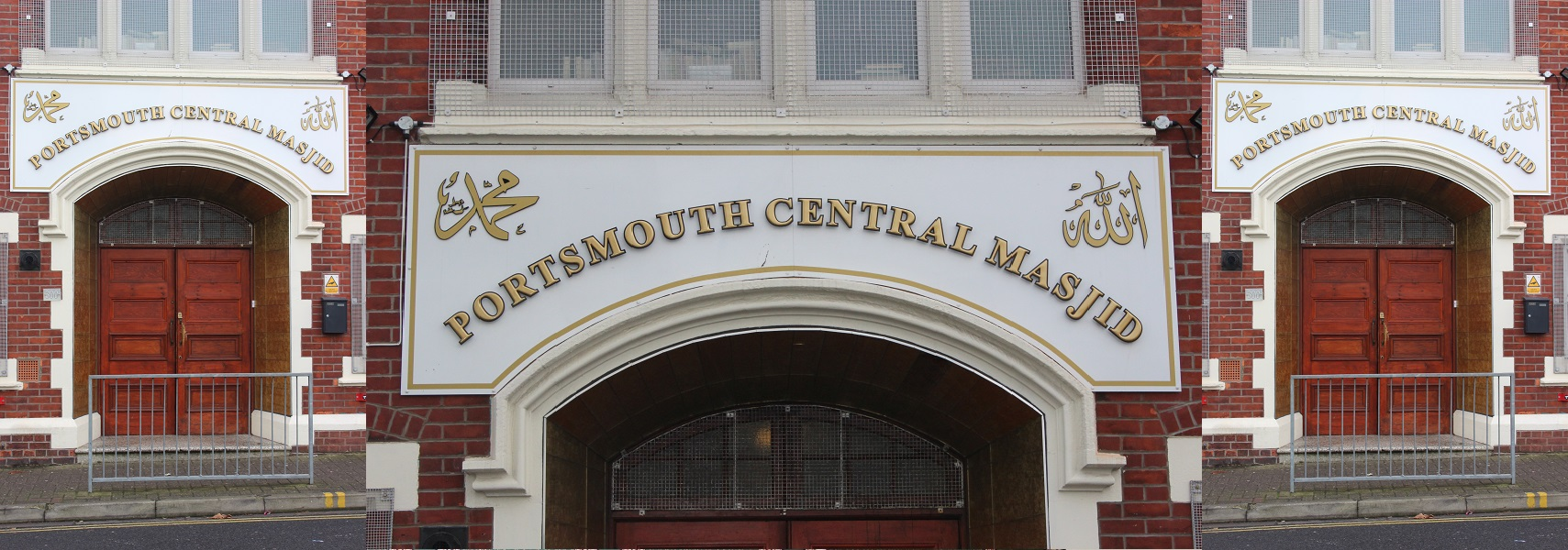 Portsmouth Central Masjid Album