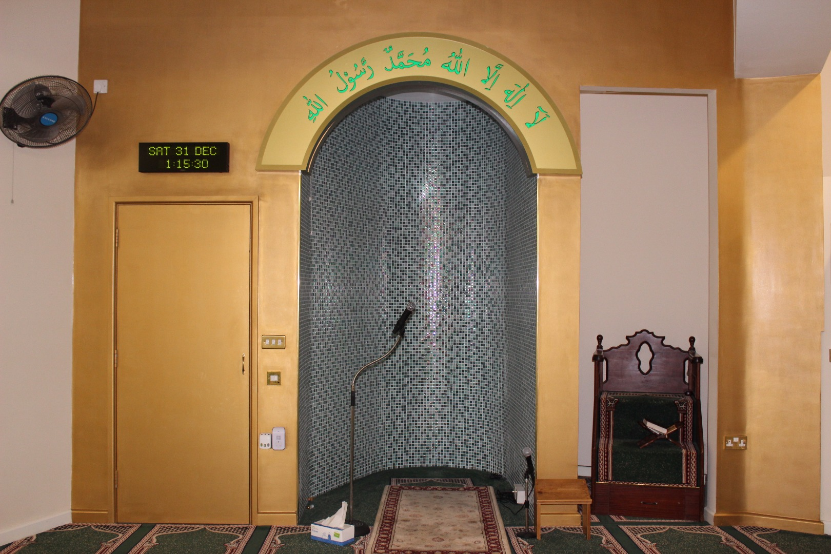 MasjidInsideMainImam